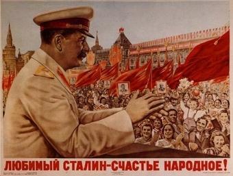 edelman-memo-or-totalitarian-propaganda-1-51290